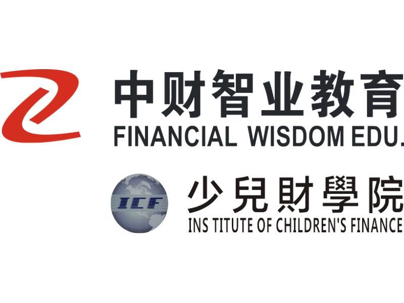 珠海市中财智业教育投资管理有限公司