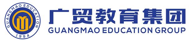 广东广贸教育文化发展股份有限公司