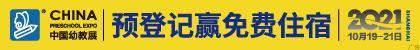 中玩恒大会展服务(北京)有限公司-20-11-03