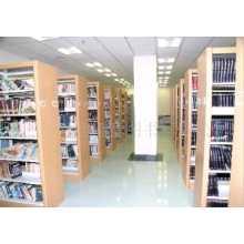 北京创世隆泰图书有限公司