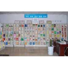 河南普乐教育科技有限公司