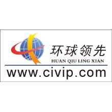 北京环球领先智能科技发展有限公司